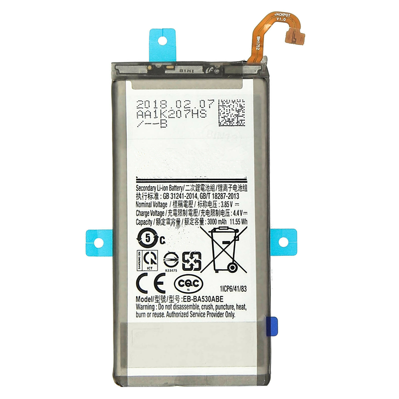 Samsung A8 2018 Battery