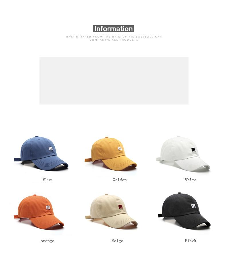 M letter embroidered cap for men with easy to wear sunshade hat with cotton brim and soft top fashionable and simple for women's baseball cap (1)