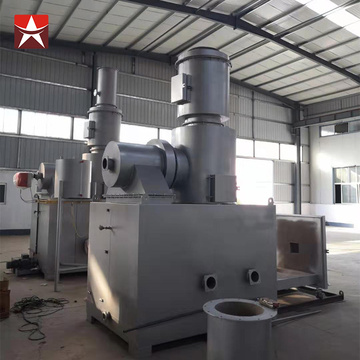 Domestic Solid Garbage Household Waste Incinerator