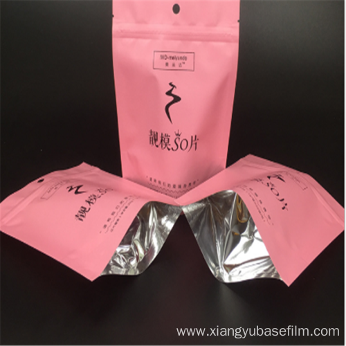 Custom Moistureproof Prevent Leakage BOPET Print Base Film