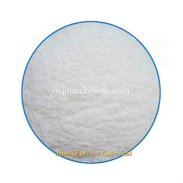 Competitive Price Feed Grade HCL Glycine Betaine