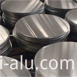 aluminum circle buyer