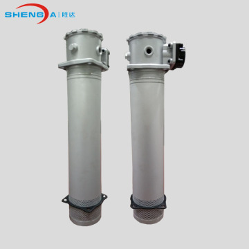 Hydraulic Return Line Oil Fluid Filter