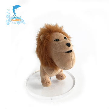 Shakurel planet lion plush soft toys