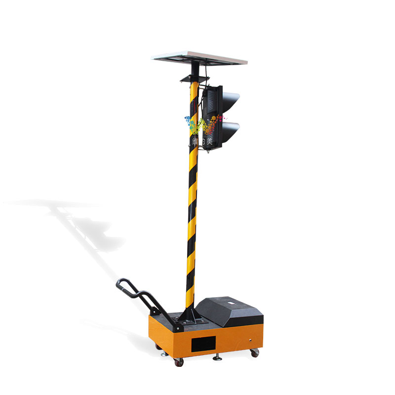 New Remote 200mm Portable Traffic Signal Light With Pole