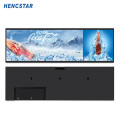 IPS panel Multifunctional digital signage Stretched Display
