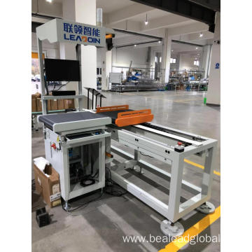 Auto Scanning Weighing Sorting Machine