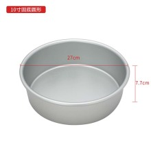 "10"" Round Cake Pan With Fixed Bottom"