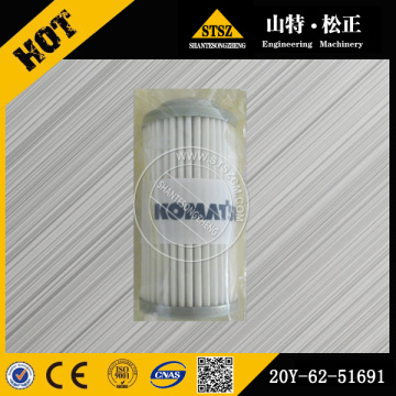 Komatsu Fuel Filter PC200-8 element 20Y-62-51691