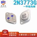 5pcs/lot 2N3773 TO-3 16A 160V Transistor New Original