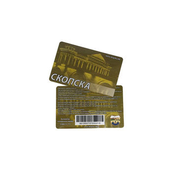 Inkjet Printable PVC Card With Barcode