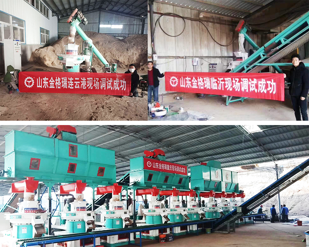 Pellet machine production line cusmtomer sites