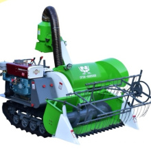 Mini Combine Harvester Mini Grain Harvester 20HP