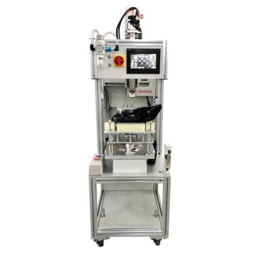 Precision Servo Screw Locking Machine
