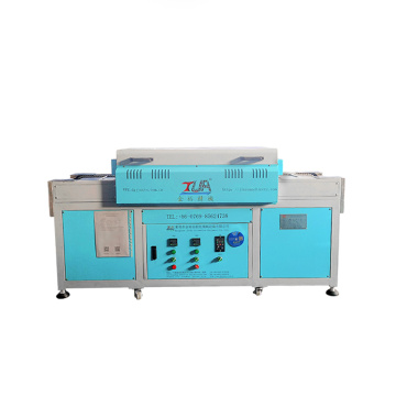 liquid silicone heating oven conveyor tunnel oven equipment