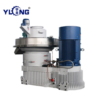 Rice Husk Pellet Mill For Fuel