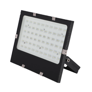 Waterproof floodlight for courtyard lighting