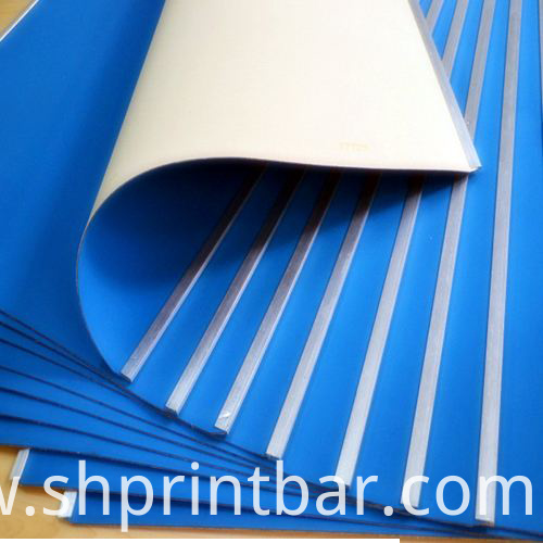 Offset Printing Rubber Blanket