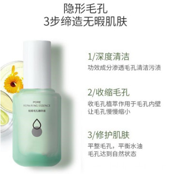Pore Essence Moisturizing and Shrink Pore OEM