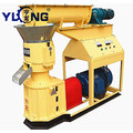 Small wood pellet making machine biomass