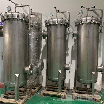 Stainless steel multi bag filter for vegetable oil