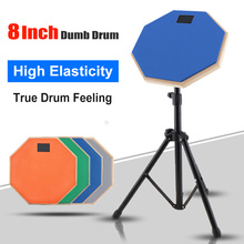 8 Inch Rubber Wooden Dumb Drum Practice Training Drum Pad for Jazz Drums Exercise For Percussion Instruments Parts Accessories