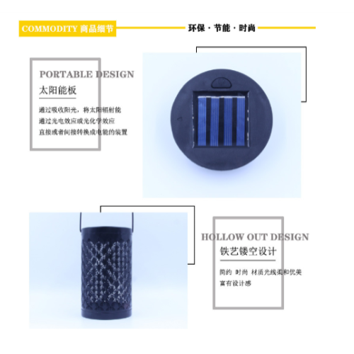 ​Solar Wrought Iron Projection Lights