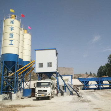 Hot sale advanced 25m3/h small concrete batching plant