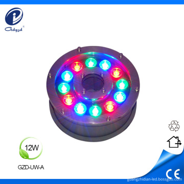 16W DMX512 controllable RGB underwater lights for pool