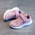 Boy and Girl Casual Sneakers Kid Shoes