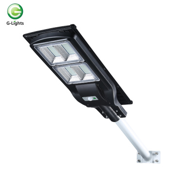 New design ip65 80w all-in-one solar street light