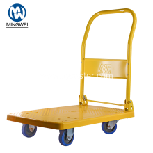 Yellow Push Hand Truck