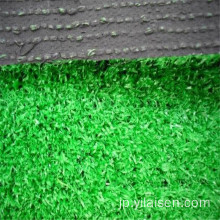 Football landscape putting green grass turf