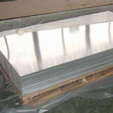 Aluminum Sheet 1050 Temper H14 mill finished price per kg in Egypt