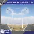 9M Single Arm Light Pole