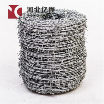 Galvanized  coated Barbed wire Cheap Barbed wire