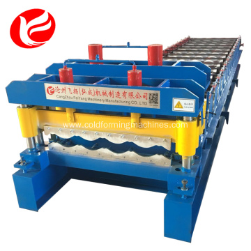 Metal ceramic glazed tile roof tile forming machine