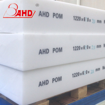 Thickness 40mm 45mm 50mm POM Delrin Sheet