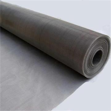 190 200 212 micron Stainless Steel Wire Mesh