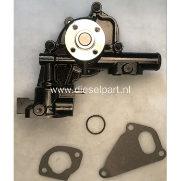 Yanmar 129508-42001 water cooling pump for tractor