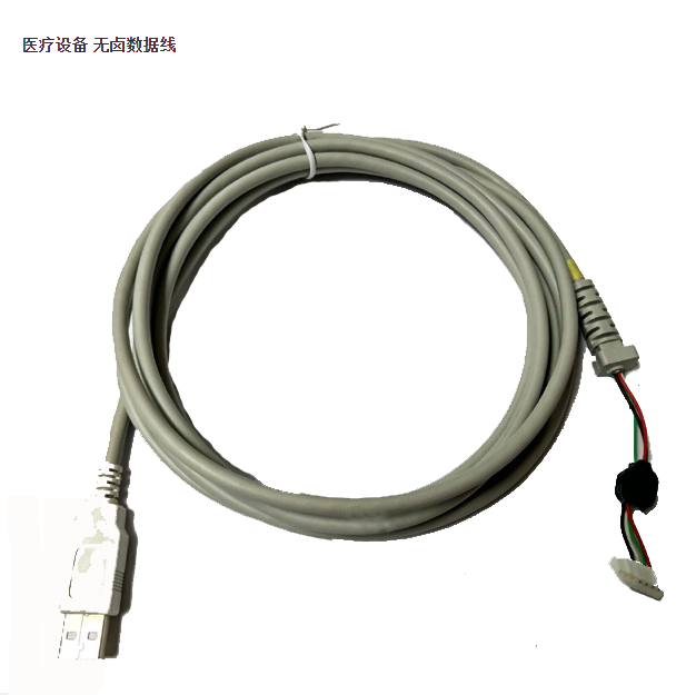 ATK-MD-09 Halogen free data line for medical equipment