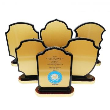 high quality luxury wooden award plaque