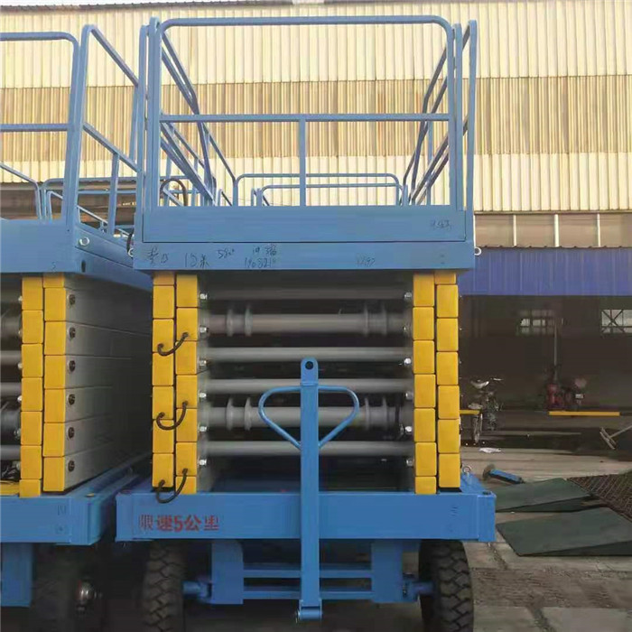 18m Scissor Lift with Extended Deck