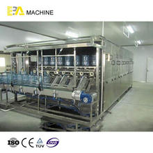 3-5 Gallon Bottle Washing Filling Capping Machine