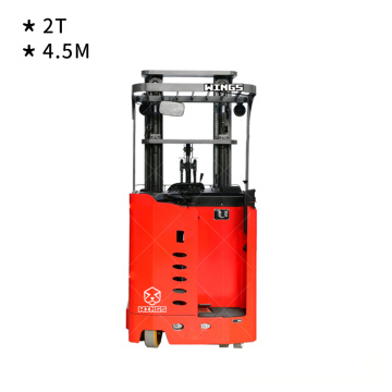 2 tons Electric Reach Truck (4.5-meter Stand-on )