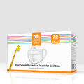 Disposable Protective Mask For Children 20 pieces