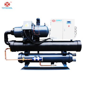 water cooled chiller screw cool chiller