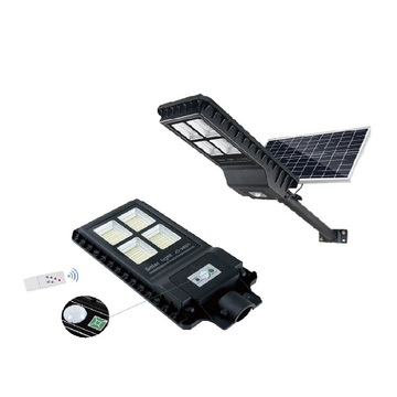 Integrated 60 Watt Led Solar Outdoor Street Light