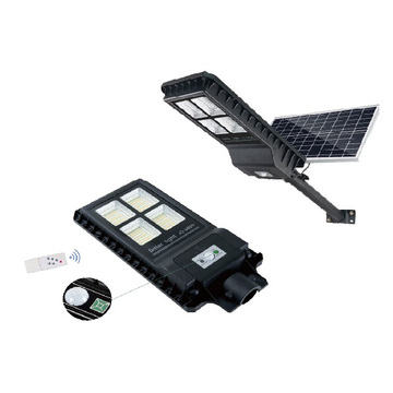 Modern Design Waterproof All-in-one 60w Solar Road Light