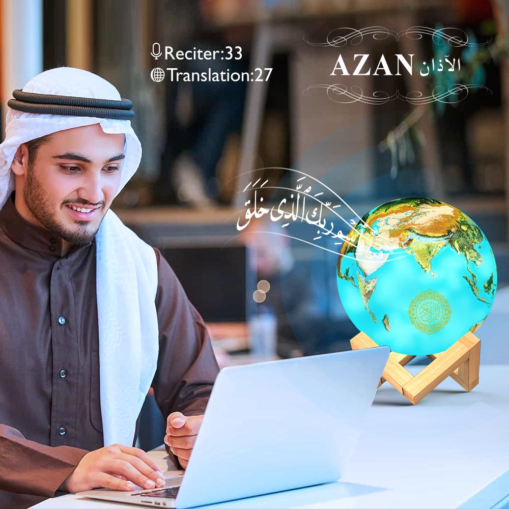 New Arrivals islam AZAN Quran Speaker Wireless Bluetooth Speaker lamp Coran Player 30 Languages veilleuse coranique for Gift